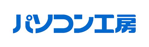 パソコン工房ロゴ