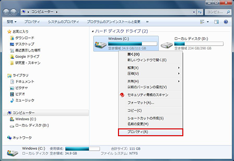 disk-cleanup01