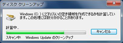 disk-cleanup05