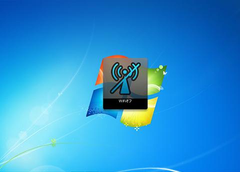 internet-wifi01