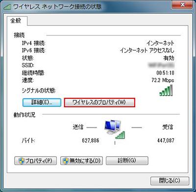 internet-wifi04