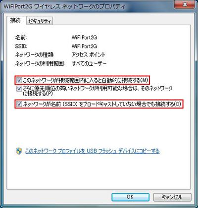 internet-wifi03