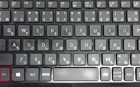 ノートパソコンのキー操作での音量調整02