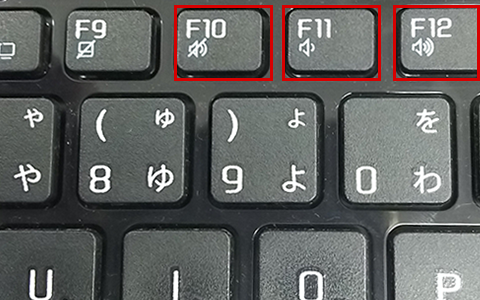 ノートパソコンのキー操作での音量調整01