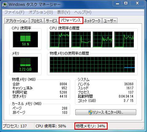 task-memory01