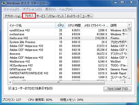 task_cpu01