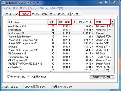 task_cpu02