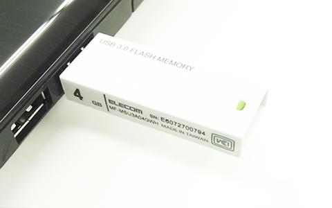 USBメモリ 動作LED付き