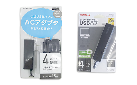 USB ハブセルフパワータイプ バスパワータイプ