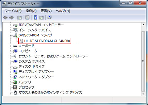デバイスマネージャー DVD・CD-ROMドライブ01