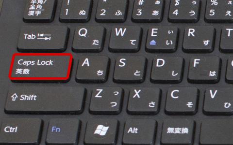 入力 できない 文字 パソコン
